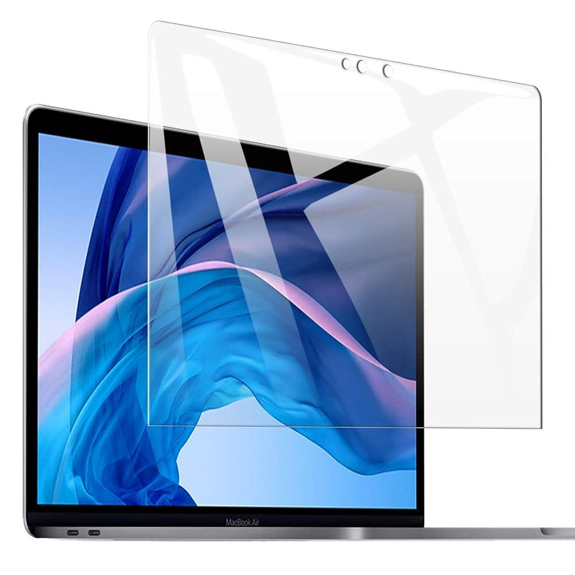 見て最終遅いOverLay Plus for MacBook Pro 15 (Retina Display) 低反射 アンチグレア 非光沢 液晶 保護 シート フィルム OLMBP15/1