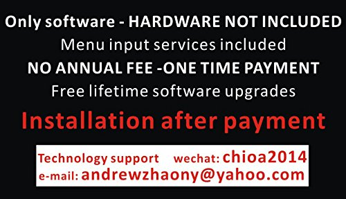 restaurant-pos-software-no-annual-fee-installation-after-payment