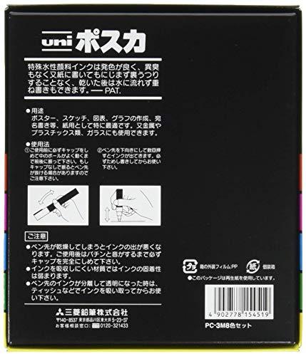 uni-posca Paint Marker Pen - Fine Point - Set of 8 Fine, Multicolor