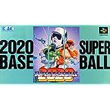 2020スーパーベースボール