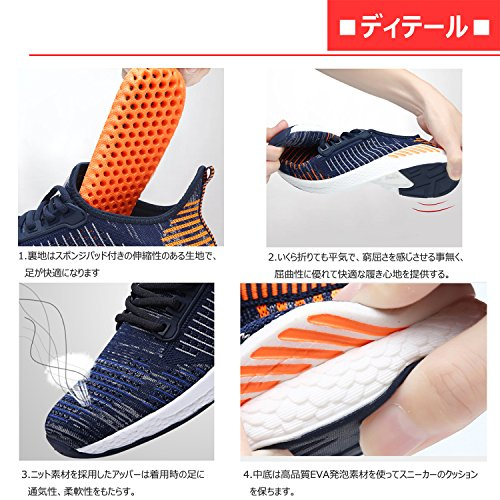 Reloko(レロコ) ランニングシューズ 超軽量 通気ニット スニーカー-メンズ レディース兼用 ジョギング カップルスポーツシューズ 23cm-28.5cm 6色展開