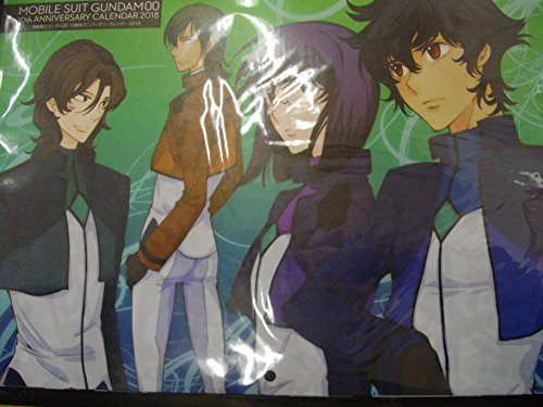 MOBILE SUIT GUNDAM 00 10TH ANNIVERSARY CALENDAR 2018 2 Reluctant Suit