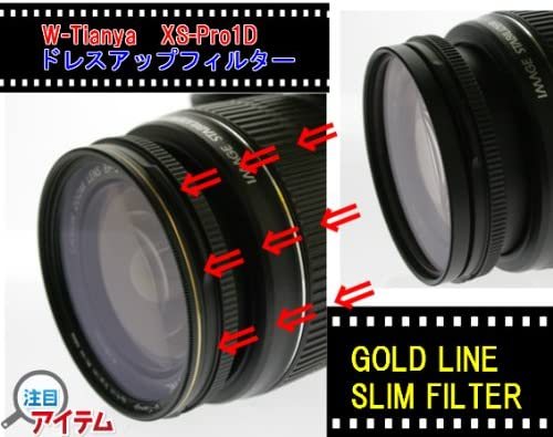 Dress up filter GOLD LINE Ultra-thin Multi Coated 67mm For lens protect