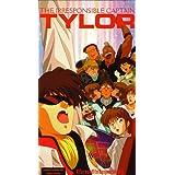Irresponsible Captain Tylor: Farewell