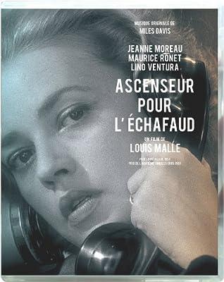 死刑台のエレベーター(1958年)