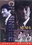 [DVD]チ・ジニ短編ドラマBOX