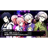 AKIBA'S BEAT (CHINESE SUBS) for PlayStation 4 [PS4]