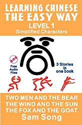 Learning Chinese The Easy Way: Simplified Characters, Level 1: 3 stories in one book