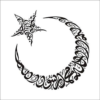 Etiqueta De La Pared, Patrón De Luna Y Pentagramas Etiqueta ...