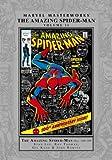 Marvel Masterworks, Marvel Comics, 0785135073