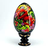 Hand Painted Lacquered Pysanka Wooden Egg on Holder, Large Fancy Petrykivka Ethnic Style Easter Souvenir from Ukraine in a Gift Box, Jumbo Size (Black Red and Yellow)