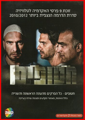 Prisoners of War (2010) (Television Series)