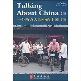 Talking About China (Chinese and English Edition)