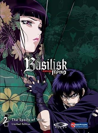 Basilisk 2: The Spoils of War [USA] [DVD]: Amazon.es ...