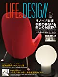 LIFE&DESIGN Vol.3