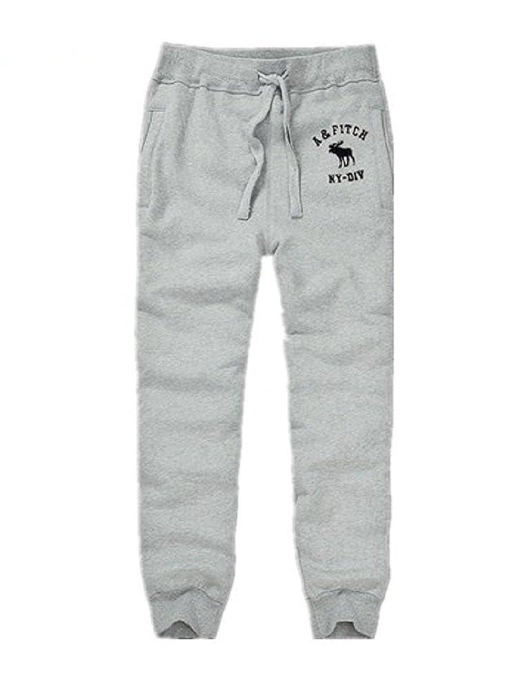 BOMOVO - Chándal para hombre, Pantalones De Chandal al aire libre ...
