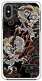 sslink iPhone X/iPhone XS Apple ハードケース ip1030 和柄 龍 ドラゴン 雷神 雲 スマホ ケース スマートフォン カバー カスタム ジャケット