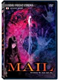 Mail [Import]