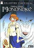 """Afficher """"Princesse Mononoké"""""""