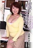 初撮り五十路妻ドキュメント 高樹小百合  JRZD-117 [DVD]