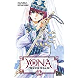 Yona, Princesse de l'Aube T12 (French Edition)