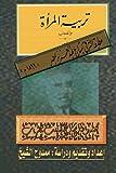 Tariaat Al-Maraa Wal-Hejab, Mamdouh Al-Shikh, 1494461439