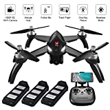 Mini Drone With Camera - ElementDigital MJX Bugs 5W GPS Drone App Operation iOS Android 1080P 5G WiFi Camera Record Video 1-Key RTH Altitude Hold Track Flight Headless Brushless Motor, 3 Battery, Adjustable Camera Angle