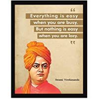 Chaka Chaundh - Swami Vivekananda quotes frames - Inspirational, Motivational Swami Vivekananda Quote Poster - Vivekananda quotes photo frame - Vivekananda wall painting - Vivekananda quotes wall frames - Framed Vivekananda - Vivekananda wall poster with frame- (34 cm x 27 cm x 4 cm)