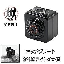 EOVAS HD 1080P 6灯超小型 防犯・監視カメラ 暗視、 動体検...