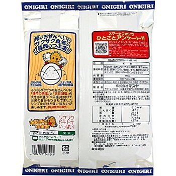Masuya Japan onigiri rice crackers Salt 95g x 12 bags