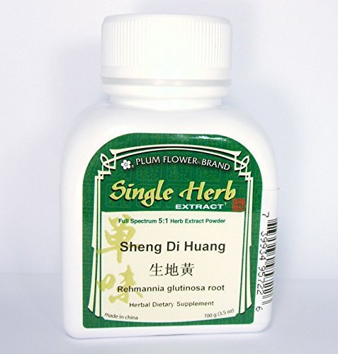 Rehmannia Root Powder - Rehmannia Glutinosa Root, Raw, Herb Extract Powder / Sheng Di Huang, 100g or 3.5oz