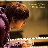 Prisoner Of Love(CD+DVD)