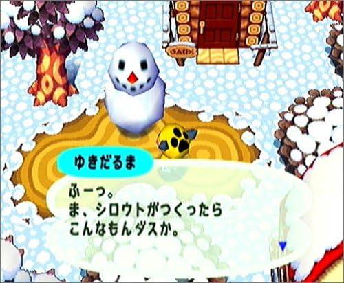 雪だるま どうぶつ の 森