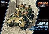Meng MNGWWT007 World War Toons - Panther German Medium Tank [MODEL BUILDING KIT]