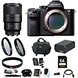 Sony Alpha a7SII Mirrorless Digital Camera with 90mm Lens and 64GB SDXC Accessory Bundle