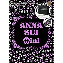 ANNA SUI mini 最新号 サムネイル
