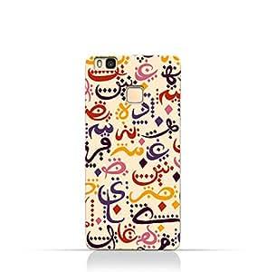 AMC Design Huawei P9 Lite (2017) TPU Silicone Case with Arabic Geometric Pattern