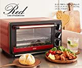 siroca non fly oven (convection oven) crossline SCO-313V-RD Red