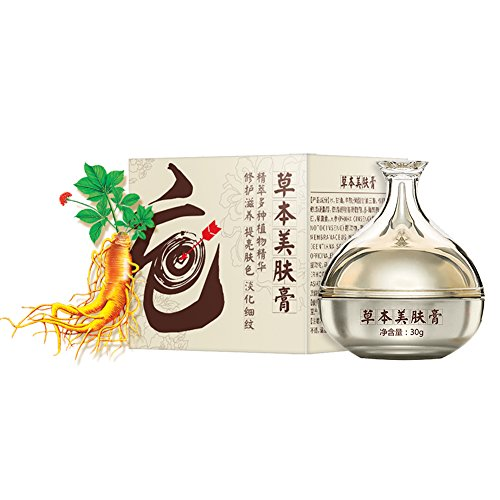 Chinese Skin Care Products - 2