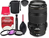 Canon EF 70–300mm f/4–5.6 IS USM Lens for Canon DSLR Cameras - International Version (No Warranty) + 3pc Filter Kit (UV, FLD, CPL) + 3pc Accessory Kit w/ Celltime Cleaning Cloth