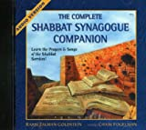 The Complete Shabbat Synagogue Companion (Audio CD)