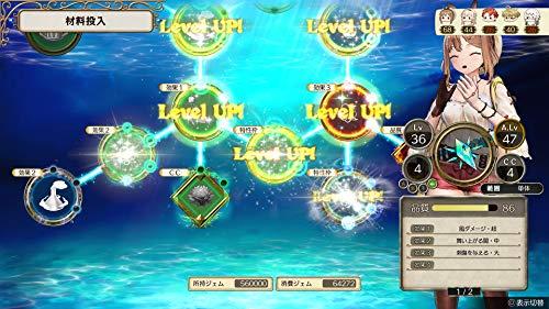51FLFlsi5%2BL - Atelier Ryza: Ever Darkness & The Secret Hideout - PlayStation 4