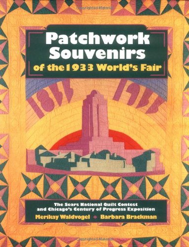 Patchwork Souvenirs of the 1933 World
