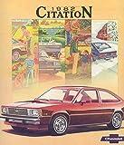 1982 Chevrolet Citation Sales Brochure
