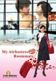 My Airhostess Roommate [DVD] [2010] [Region 1] [US Import] [NTSC]