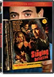 SINGING DETECTIVE; THE / DVD