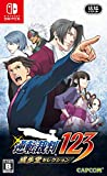 Video Games : Phoenix Wright Ace Attorney 123 Switch Naruhodo Selection game Japan