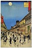 ArtPlaza TW92995 Hiroshige Utagawa - Marketplace Decorative Panel 27.5x39.5 Inch Multicolored