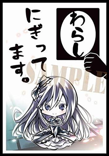 Cake Rabbits カードスリーブ ☆『【わらし】にぎってます/illust:itota』★ 【コミックマーケット94/C