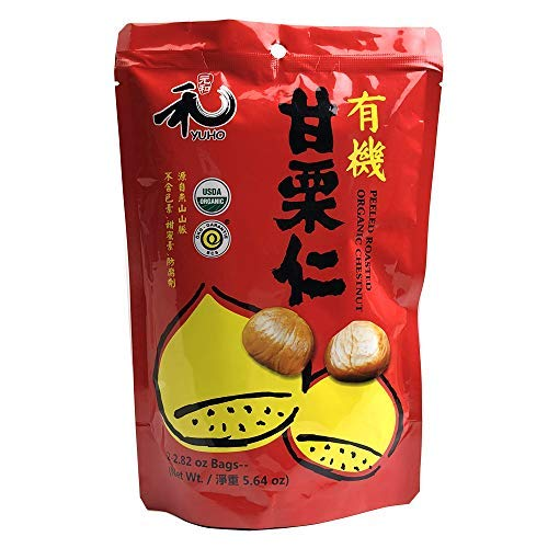 YUHO Peeled Roasted Organic Chestnuts, non-GMO, No Color, No Cyclamate, No Preservatives, Healthy Snack, Vacuum Packed, 5.64 Oz ()